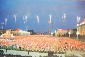 Major parade and celebration in North Korea